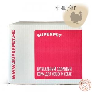 Набор 28 паучей по 100 гр вкусные кусочки из курицы для кошек